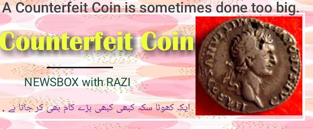 Counterfeit Coin- The most Precious Capital