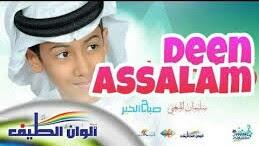 Deen assalam, lirik lagu deen assalam, terjemah deen assalam, teks arab deen assalam, sabyan