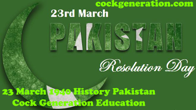 23 March 1940 History Pakistan