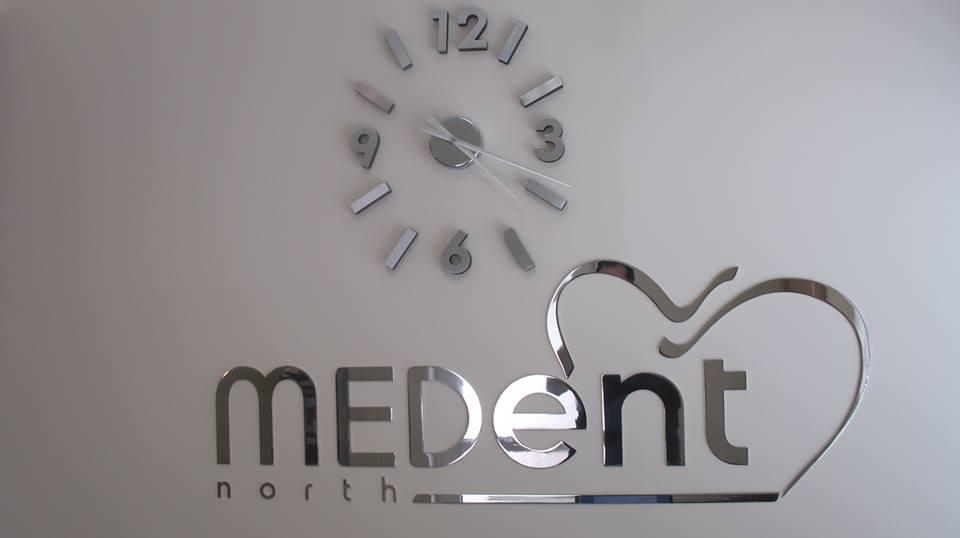 MEDENT Π. Δέδες Οδοντίατρος