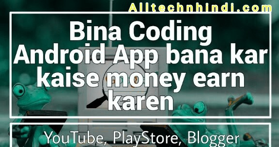 Playstore Karte.Android App Free Me Kaise Banaye Android App Playstore Par Upload