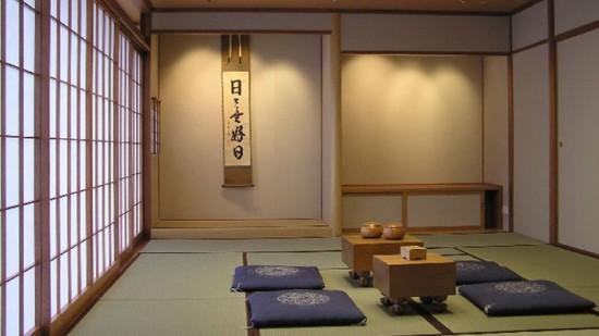Japanese Living Rooms | Living Room Design Ideas