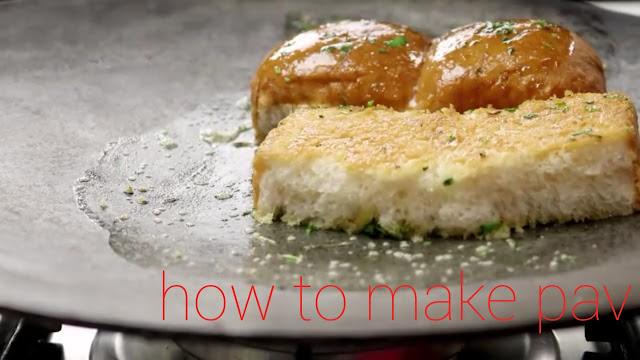How to make Pav recipe easily