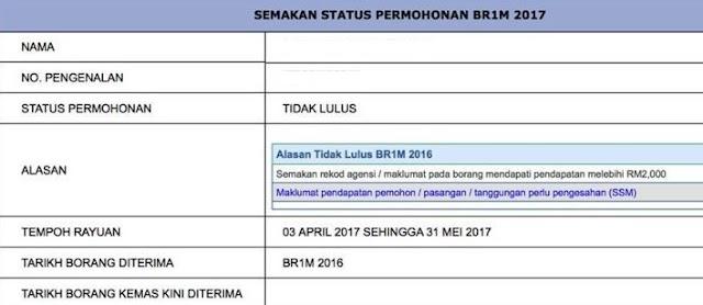 BR1M 2017 Tidak Lulus Sebab SSM?