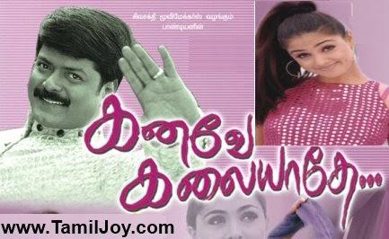 1999 year tamil movie songs : Hogans heroes season 4 episode 9 cast