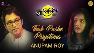 Thak Pashe Priyotoma (থাক পাশে প্রিয়তমা) Full Song Lyrics - Anupam Roy - Happy Pill