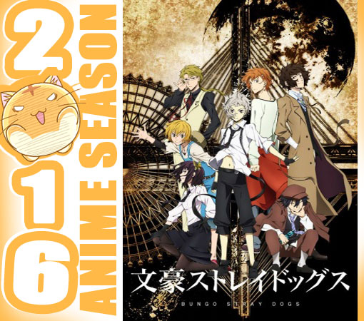 Bungou Stray Dogs Wallpaper Screenshot Preview Cover