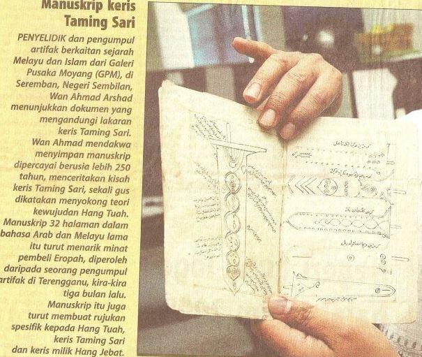 Rahsia Keris Tuah Dan Jebat Dirungkai Manuskrip Tok Pulai Chondong