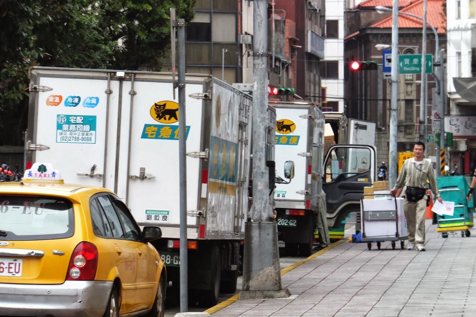 Taiwan-kuronekoyamato 台湾クロネコヤマトの宅急便