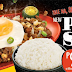 Say Hello To Goldilocks' Pork Sisig!