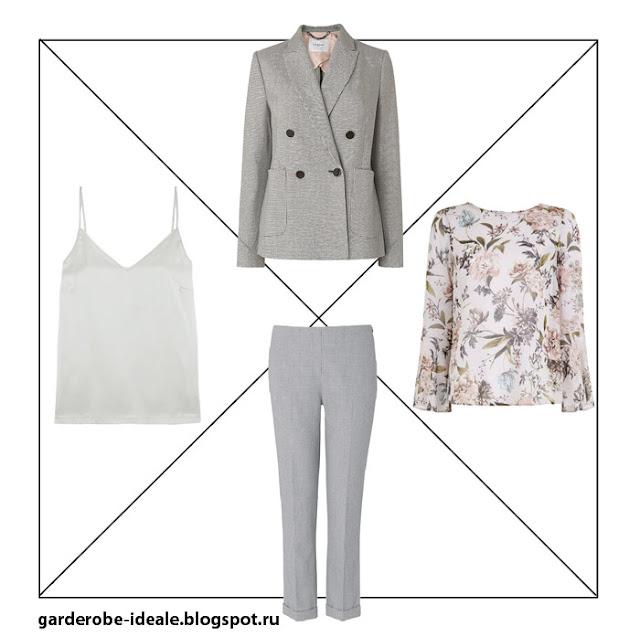 Серый брючный костюм, топ в бельевом стиле, блузка с цветочным принтом