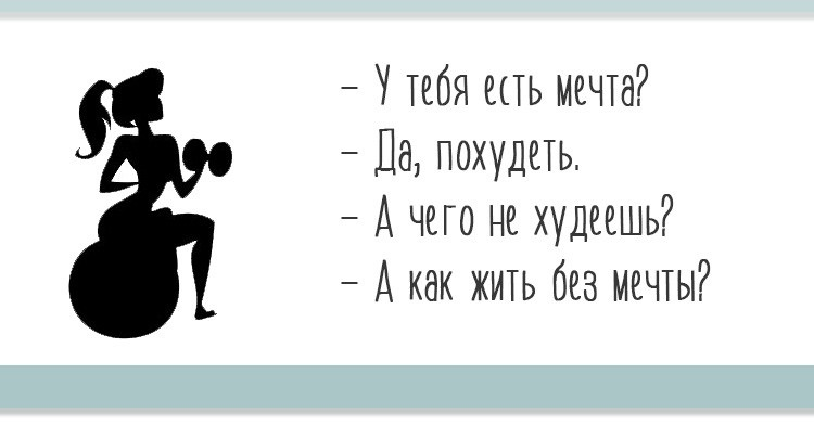 Топ-7 смешных цитат о спорте