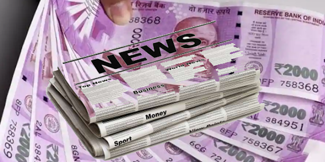 नेताओं की उपलब्धियां बताने वाला समाचार PAID NEWS माना जाएगा: चुनाव आयोग | ELECTION NEWS