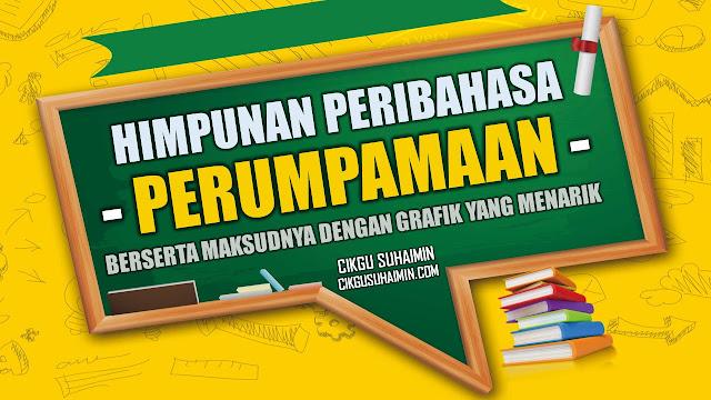 Cikgu Suhaimin
