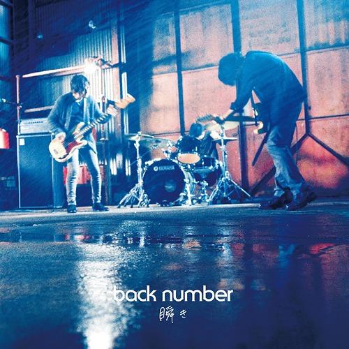 back number – Mabataki