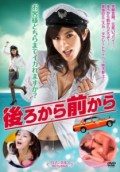Film Any and Every Which Way (2010) Subtitle Indonesia
