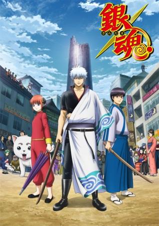 Review Anime Gintama Shirogane no Tamashii-hen