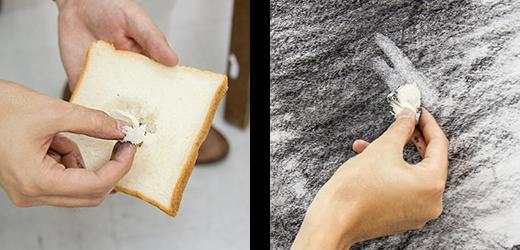 横浜美術学院の中学生教室 美術クラブ 「木炭デッサンを描こう!」パンが消し具