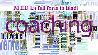 m.ed ka full form,m.ed full form in hindi