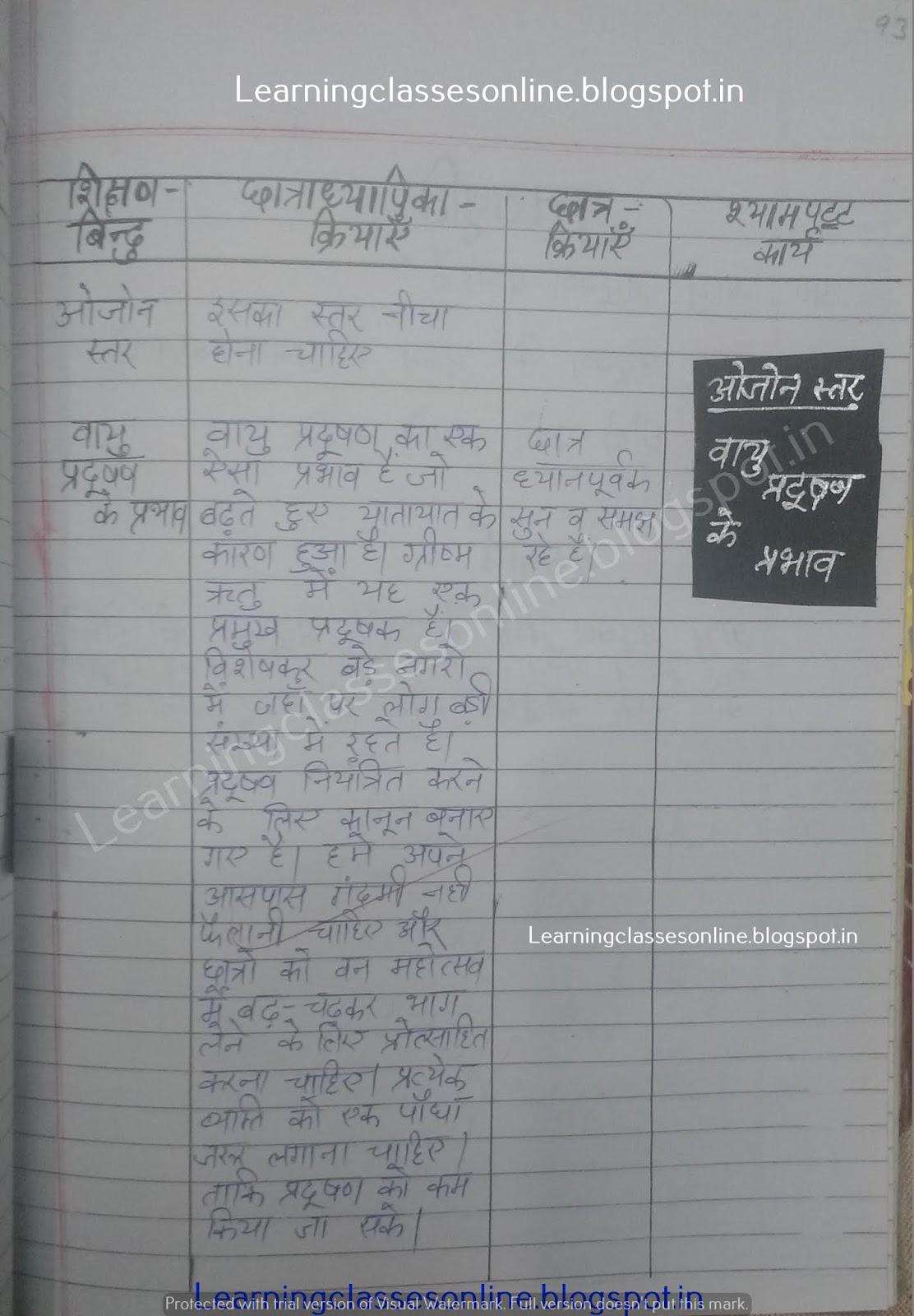 social science grade 9 worksheets,