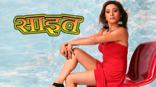 Niruta Singh Biography