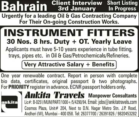 30 Instrument Fitters Job Vacancies in Bahrain | Ankita Travels Manpower Consultants