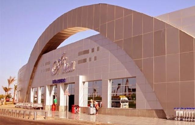 مطار شرم الشيخ الدولي Sharm El Sheikh International Airport