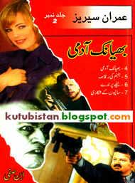 Imran Series Jild 2 Pdf Urdu Novel by Ibne Safi Free Download