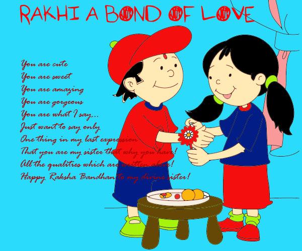 Raksha Bandhan 2016 Quotations, Rakhi Quotes, Rakhi Quotations, Raksha Bandhan Quotes