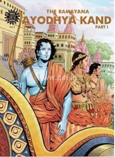Ayodhya Kand