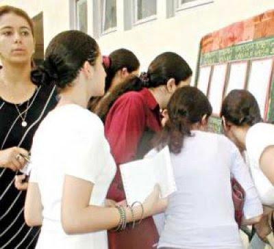 التسجيل البكالوريا 2014 الجزائر onec