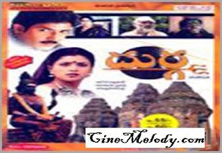 Durga 2001
