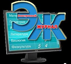 http://sgo.centerstart.ru/