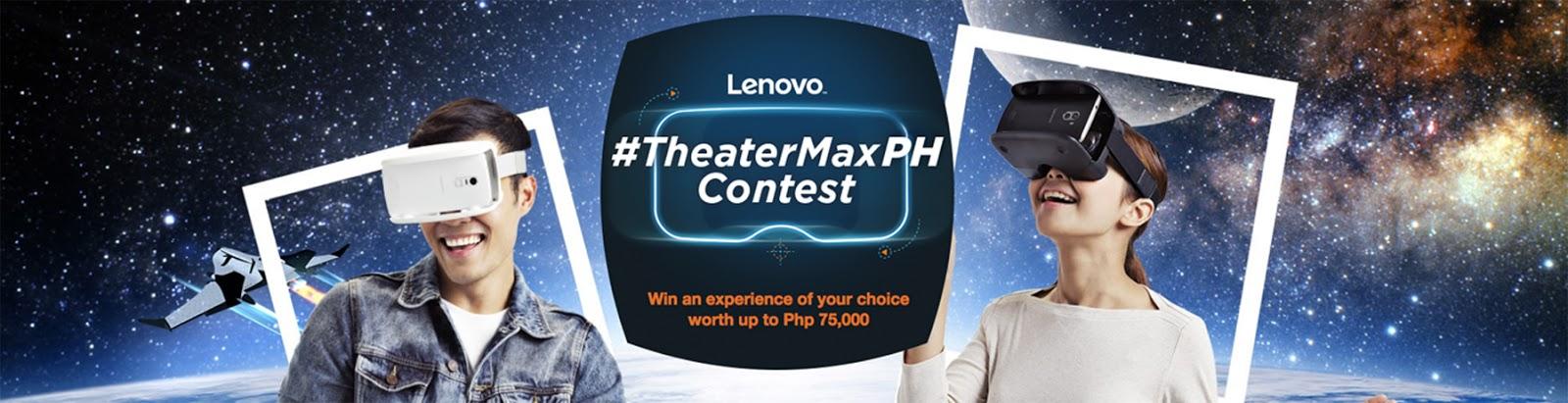 Lenovo TheaterMaxPH Online Contest
