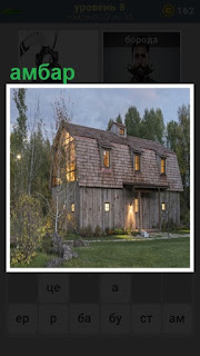 деревянная постройка амбар для хранения