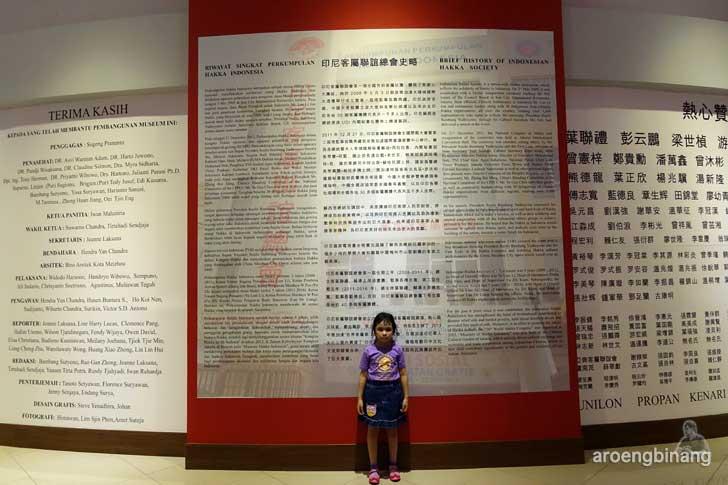 museum tionghoa indonesia tmii jakarta