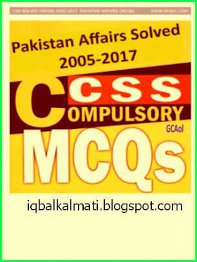 CSS Solved Papers 2005-2017 Pakistan Affairs MCQs Download in PDF