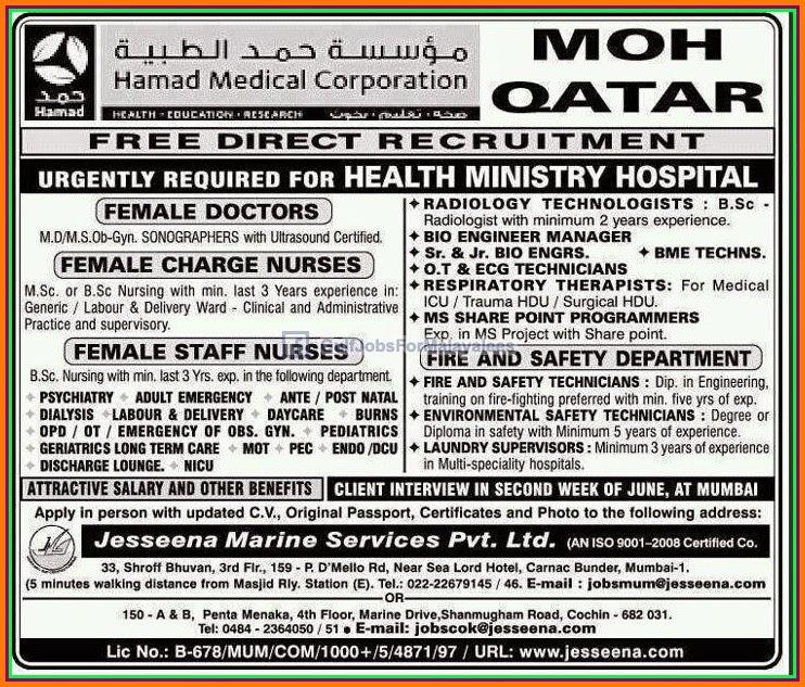 moh qatar hamad medical corporation  recruitment gulf jobs  malayalees