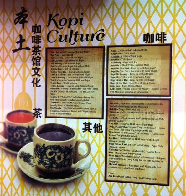 cake spade menu - Google Search AQu2013Ah Kong Pinterest - coffee menu