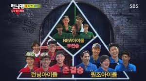Running man episode 209