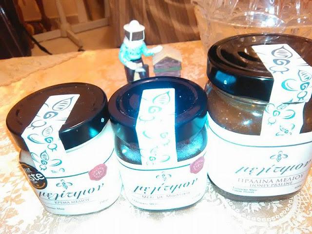 Μελίτιμον: Κρέμα μελιού, πραλίνα μελιού και μέλι με μαστίχα Χίου
