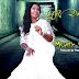 Music: Gift Dennis - Mighty God || @Giftdennis4