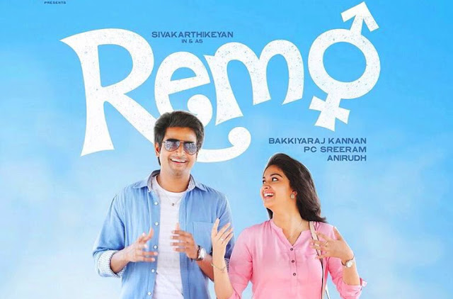 Remo movie 'meesa beauty' tamil video song