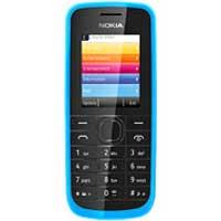 Nokia-109-price
