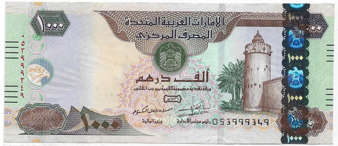 Coins And More 63 Coinscurrencies Of The Middle East I The