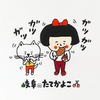 تقرير أنمي تاتيكايوكو من جيفو Gifu no Tatekayoko