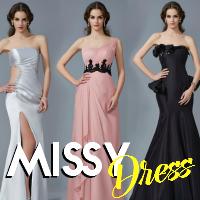 Bridesmaid Dresses UK, Cheap Bridesmaid Gowns