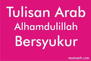 Tulisan Arab Alhamdulillah Bersyukur