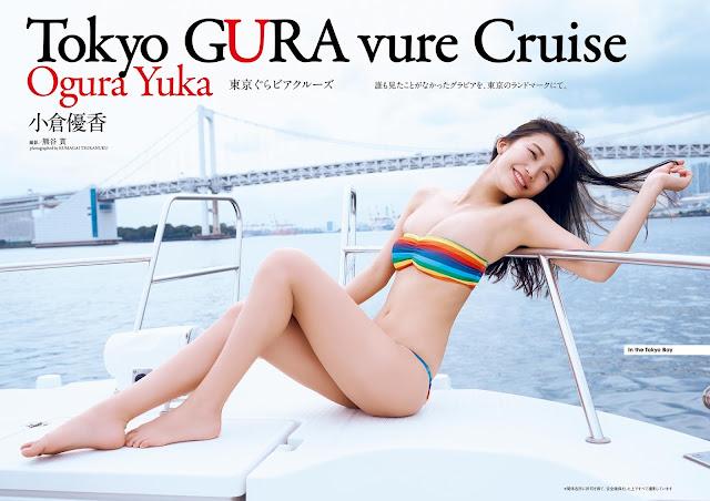 小倉優香 Ogura Yuka Tokyo Guravure Cruise Wallpaper HD