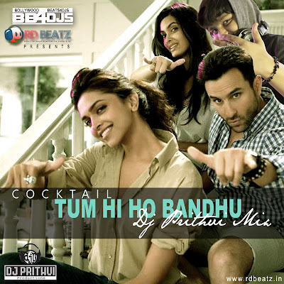 ek tum hi ho song download